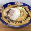 中華麺 ごとう - 料理写真:自家製黒マー油入 濃厚味噌らーめん