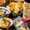 海鮮個室居酒屋 かぶと  - メイン写真: