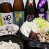 そば居酒屋太閤 - メイン写真: