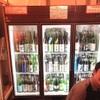 大衆酒場 クロカル - メイン写真: