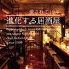 鉄板焼&ワイン KAi 回 - メイン写真: