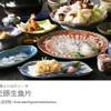 銀座 福和 - メイン写真: