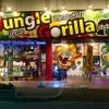 ジャングル ゴリラ - メイン写真: