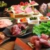 焼肉カーニバル - メイン写真: