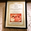 北海道料理蟹専門店 たらば屋 - メイン写真: