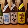 焼鳥 宮屋 - ドリンク写真:日本酒入荷