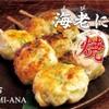 OKINAWAN BAR MAMI-ANA - メイン写真: