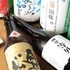 札幌つけしゃぶ 別邸 - メイン写真: