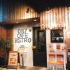 087cafe - メイン写真: