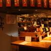 鉄板酒場 犇屋 - メイン写真: