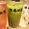 春田屋 - メイン写真: