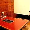 焼肉酒房 カナタ - メイン写真:
