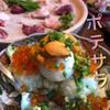 鴨屋のビストロ肉酒場 ねぎまplus - メイン写真: