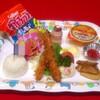 姫沙羅 - 料理写真:お子様ランチ