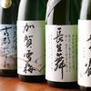 銀座の金沢 - メイン写真: