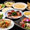 中国料理 龍鱗 - 料理写真: