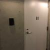 EBISU 燻製 APARTMENT CAVE - メイン写真: