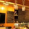 Gokou Stand Bar - メイン写真: