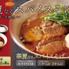 麺処直久 - メイン写真: