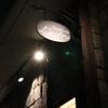 Trattoria L'astro - メイン写真: