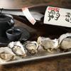 銀座で生牡蠣が美味しい専門店 牡蠣Bar - メイン写真: