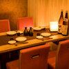 個室×創作和食 北彩亭 - メイン写真: