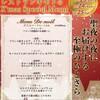 レストラン キモト - メイン写真: