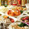 家宴 - 料理写真: