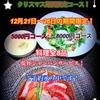 大人の鉄板 Basaro - メイン写真: