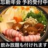 Kanon - メイン写真: