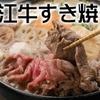 花様 - メイン写真: