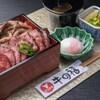 牛の福 - 料理写真: