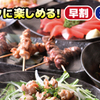 創作居酒屋 高橋商店 - メイン写真: