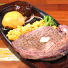 BULLS STEAK HOUSE - メイン写真: