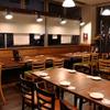 Dining Bar TAO - メイン写真: