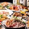 創作和食個室居酒屋 もみじ楼 - メイン写真: