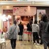 タイヤキスイーツ 鯛パフェ - メイン写真: