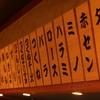 炭火焼串の助 - メイン写真: