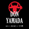 ドン ヤマダ - メイン写真: