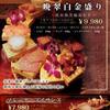 焼肉 晩翠 - メイン写真: