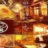 居酒屋 カンカン酒場 - メイン写真: