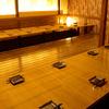 和食・個室居酒屋 水響 - メイン写真: