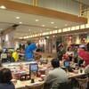 回転寿司 力丸 神戸垂水店 - メイン写真: