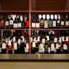 nomuno coffee &wine library - ドリンク写真: