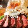 Cheese Meets Meat - メイン写真: