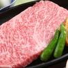 松喜すし - 料理写真:飛騨ステーキ単品 ※昼も夜もお召し上がり頂けます。