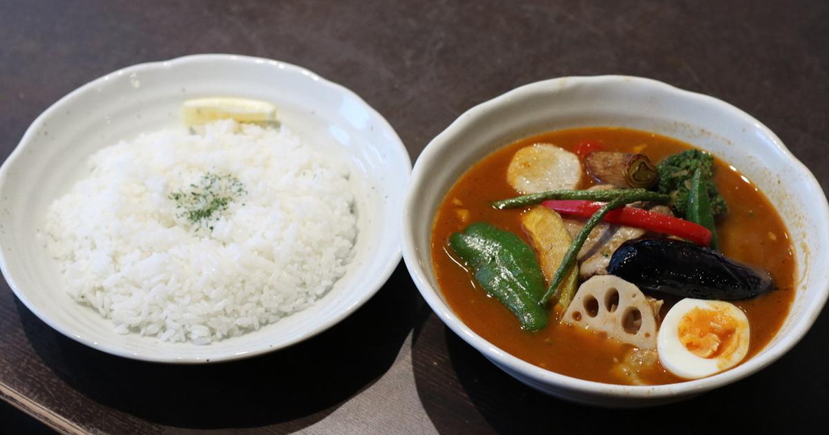 スープ マキシマム