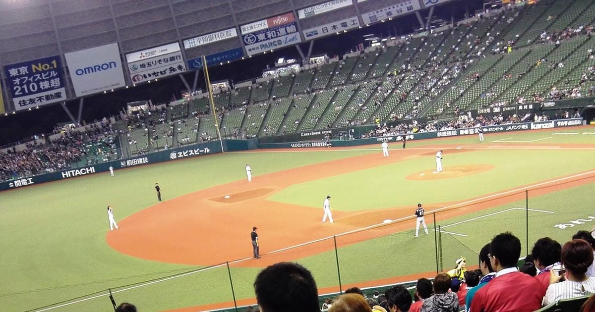 球場メシ…西武ドーム3塁側 [食べログまとめ]