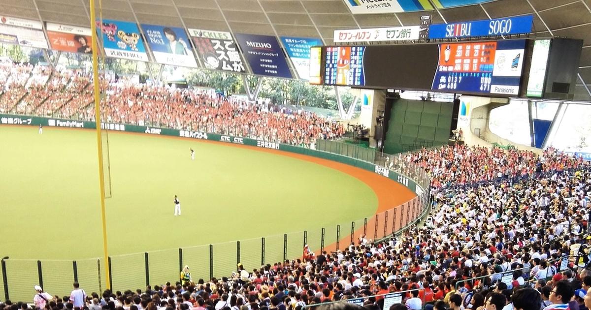 球場メシ…西武ドーム1塁側 [食べログまとめ]