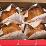 【池袋】食べログランキングで人気のお土産スイーツ8選